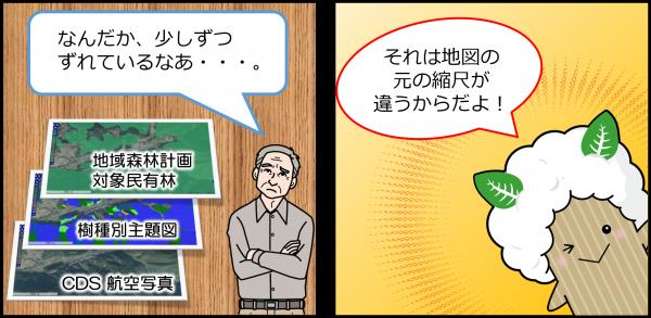 20150223_2コマ